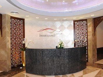 Бизнес-зал Al Dhabi