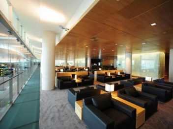 Бизнес-зал Sala VIP Miro