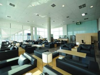 Бизнес-зал Sala VIP Colomer