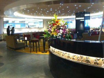 Бизнес-зал Above Ground Level Lounge