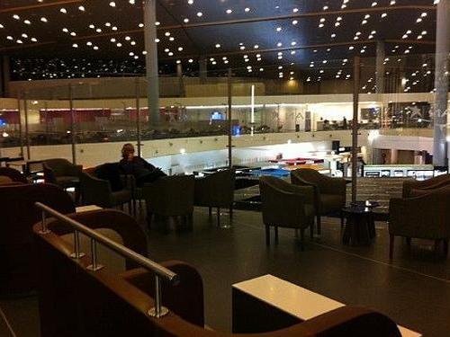 Бизнес-зал Sala VIP LATAM