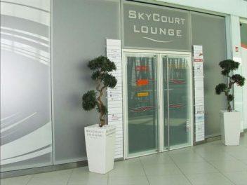 Бизнес-зал SkyCourt