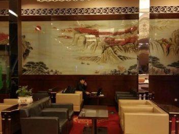 Бизнес-зал China Eastern First Class Lounge