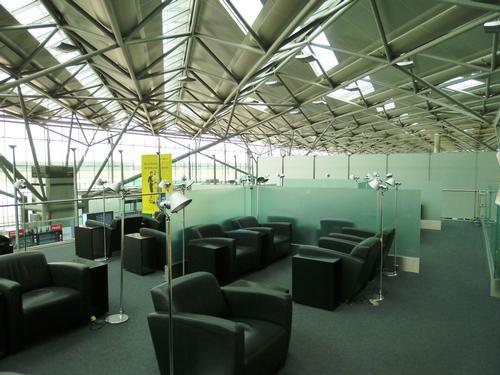 Бизнес-зал Airport Business