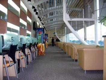 Бизнес-зал VIP Lounge (Concourse A)