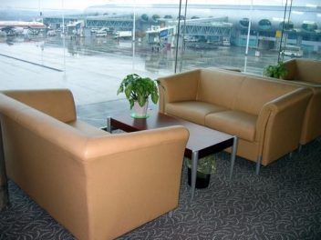 Бизнес-зал VIP Lounge (Concourse B)