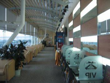 Бизнес-зал VIP Lounge (Concourse C)