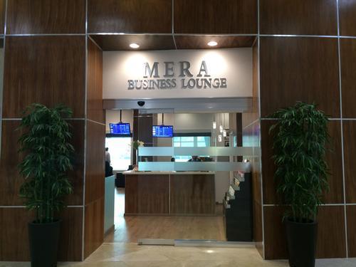 Бизнес-зал Mera
