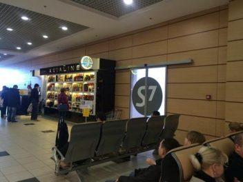 Бизнес-зал S7
