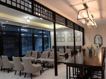 Бизнес-зал The Coral Executive Lounge