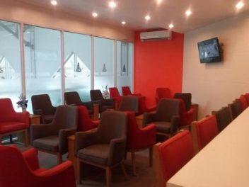 Бизнес-зал Miascor Lounge