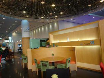 Бизнес-зал Air Lounge Hue