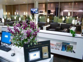 Бизнес-зал Dnata Skyview