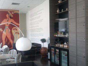 Бизнес-зал Evropi Lounge