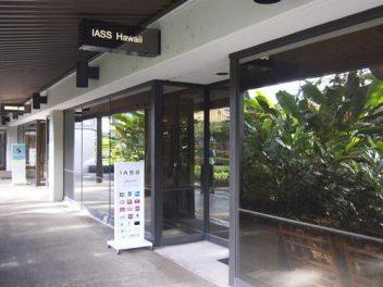 Бизнес-зал IASS Hawaii