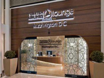 Бизнес-зал Turkish Airlines Washington