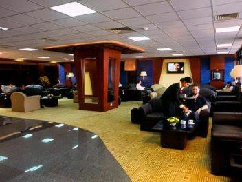 Бизнес-зал Executive Lounge