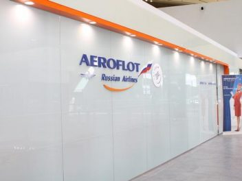 Бизнес-зал Аэрофлот (Aeroflot)