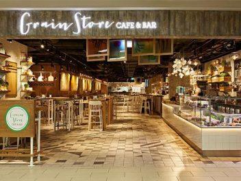 Бизнес-зал Grain Store Cafe & Bar