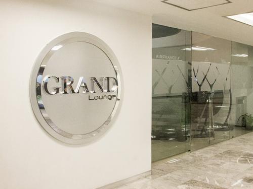 Бизнес-зал Grand Elite