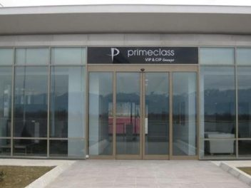 Бизнес-зал Primeclass CIP