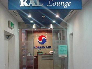Бизнес-зал KAL Lounge