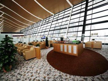 Бизнес-зал First Class Lounge (No.69)
