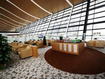 Бизнес-зал First Class Lounge (No.66)