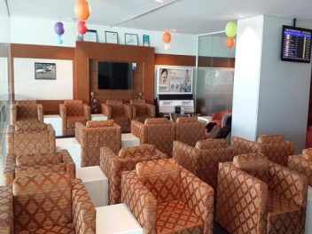 Бизнес-зал Sky Smile Lounge