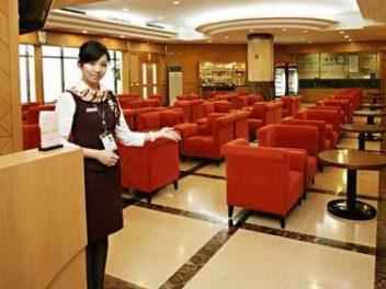 Бизнес-зал Business Class Lounge B11