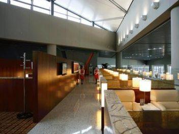 Бизнес-зал First Class Lounge V1