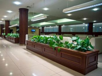 Бизнес зал Персей (Persey Lounge)