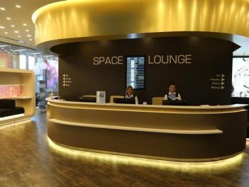 Бизнес-зал Космос (Space Lounge)