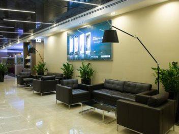 Бизнес-зал All Star Lounge