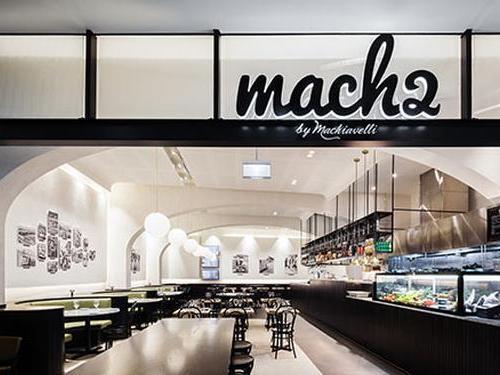 Бизнес-зал Mach2