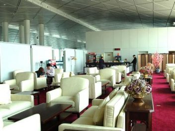 Бизнес-зал First Class Lounge (No.3)