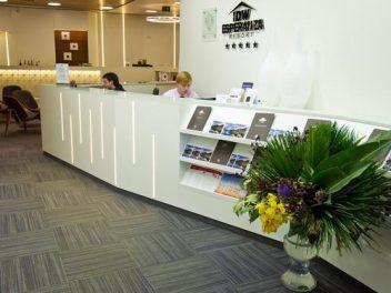 Бизнес-зал IDW Esperanza Resort