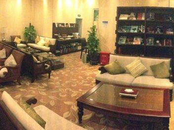 Бизнес-зал International First Class Lounge