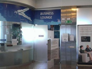 Бизнес-зал Zadar Airport Business