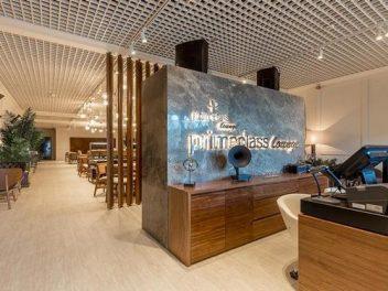 Бизнес-зал Primeclass lounge